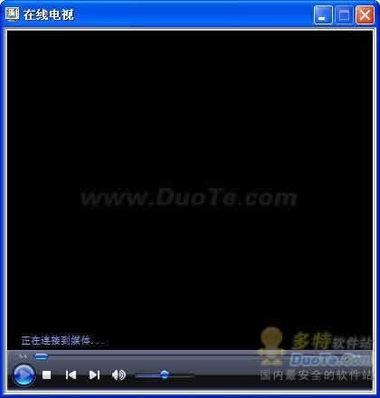 全球网络广播电视 2008下载