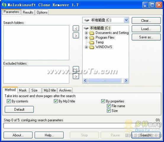 重复文件清理工具下载