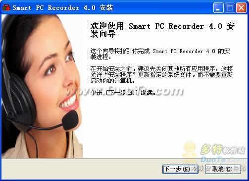 Smart PC Recorder下载