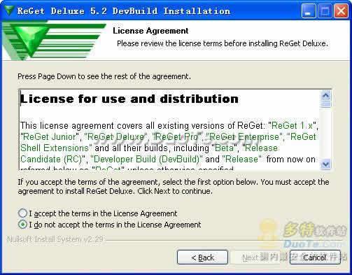 ReGet Deluxe下载