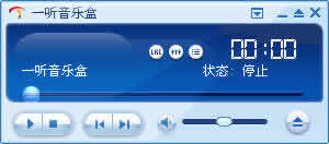 音乐听听下载