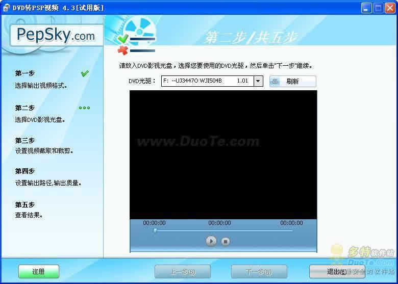 DVD转PSP视频下载
