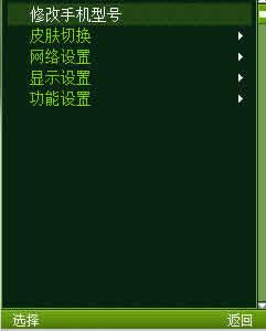 GGBook(手机书城)下载
