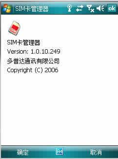 SimMan下载