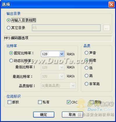 Boilsoft RM to MP3 Converter下载