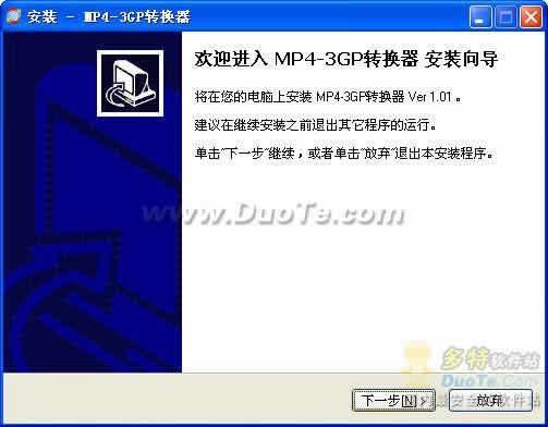 MP4/3GP转换器(Mobile Video Converter)下载