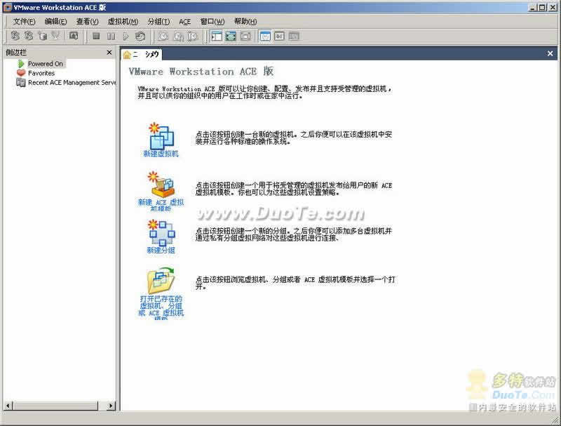 VMware Workstation(虚拟机)下载