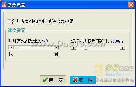 MiYa数码照片浏览器下载