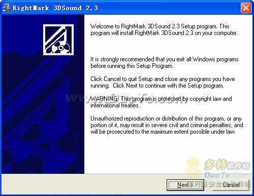 RightMark 3DSound下载