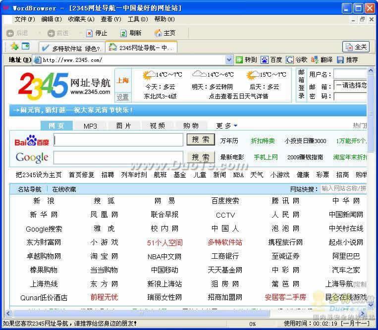 WordBrowser(Word浏览器)下载