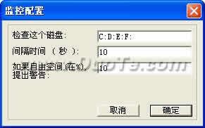 Win32 Directory Usage下载