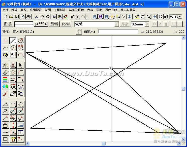 XP机械CAD下载