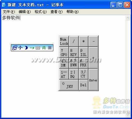 升级数码笔画输入法(用数字打字)下载