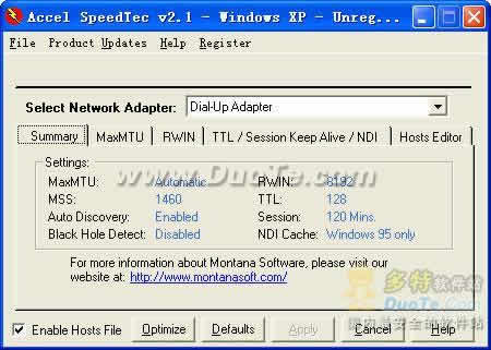 SpeedTec下载