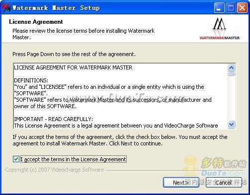 Watermark Master下载