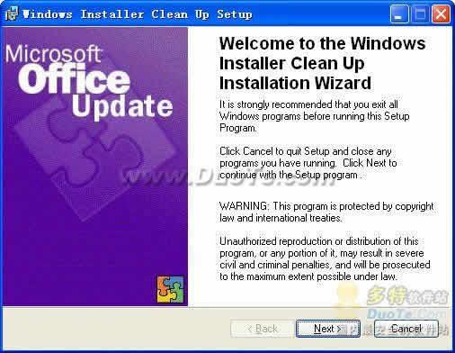 Windows Installer CleanUp Utility下载