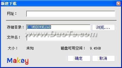 麦子专业视频下载软件下载