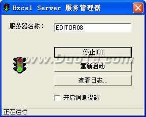 勤哲Excel服务器-客户关系管理系统CRM(标准版)下载