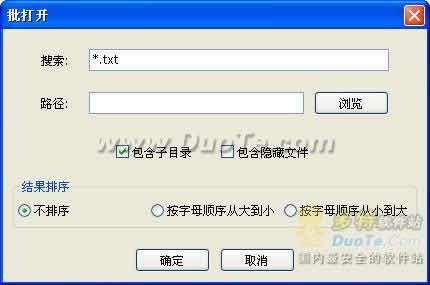 TxtBatch下载
