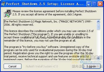 Perfect Shutdown下载