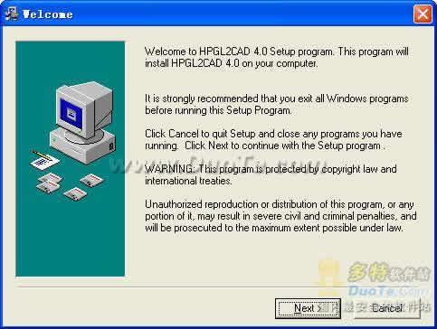 HPGL2CAD下载