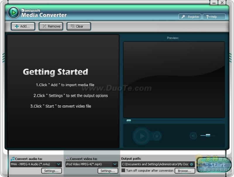 Daniusoft Media Converter下载