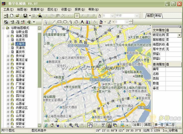 搜狗、谷歌地图离线浏览器下载