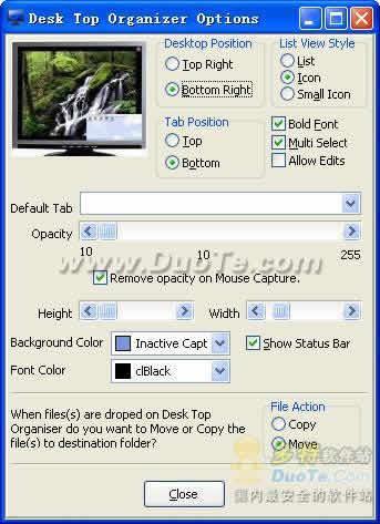 Desktop Organizer下载