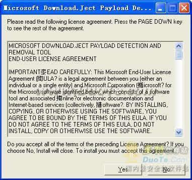 微软Download Ject Payload 木马查杀工具下载