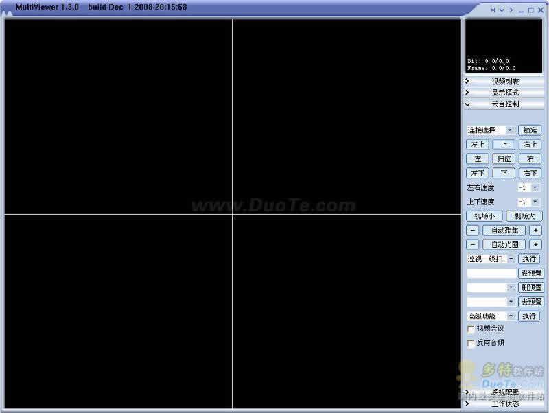 MultiViewer网视迅流媒体多画面管理软件下载