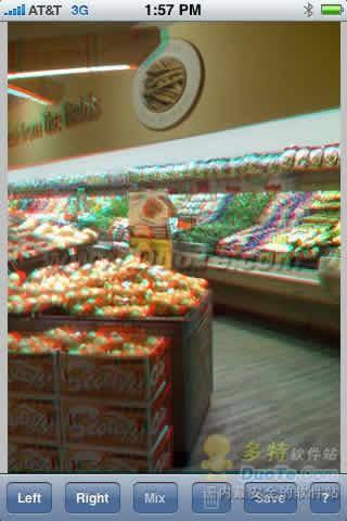 TwinShot3D 3D影像合成工具下载