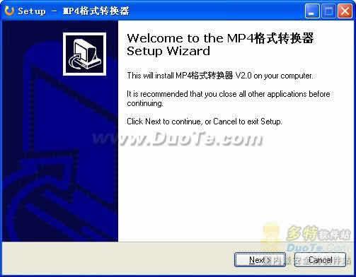 MP4转换器下载