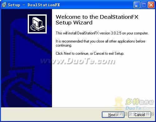 DealStationFX外汇行情分析及交易软件下载