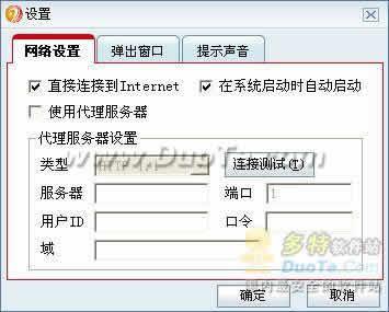 """大唐""""私募界""""股票软件下载"""