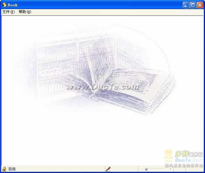 《读书人》电子图书专家系统下载