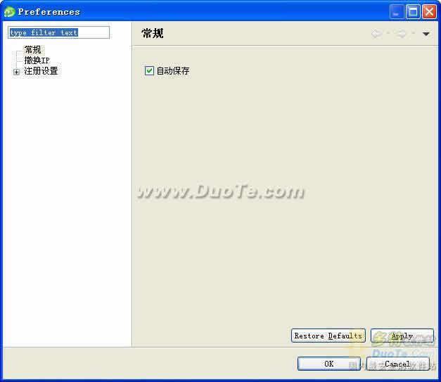 爱您淘宝账号注册软件下载
