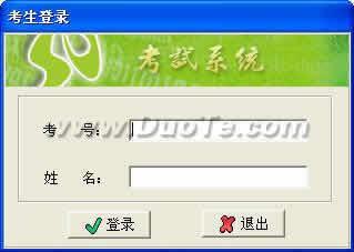 计算机基础练习系统_【计算机基础考试系统】计算机基础考试系统 V4.1官方免费下载 ...