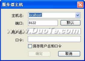 火花邮-Sparkmail邮件系统下载