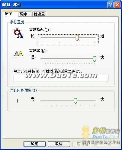 Microsoft IntelliType 键盘驱动下载