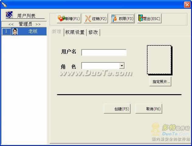 速腾家电电子维修管理系统下载