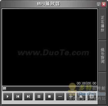 MP4播放器下载