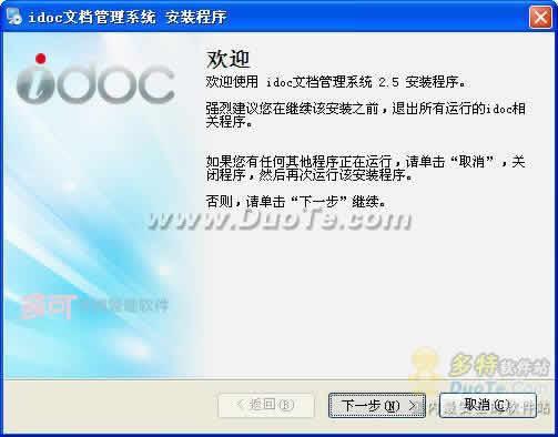 多可文档管理系统--药典检索系统下载