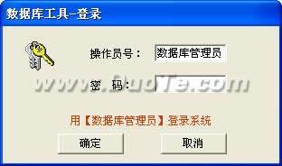 上飞家具销售管理系统下载