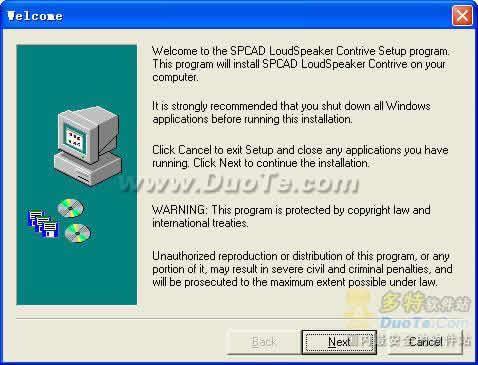 SPCAD 音箱设计软件下载