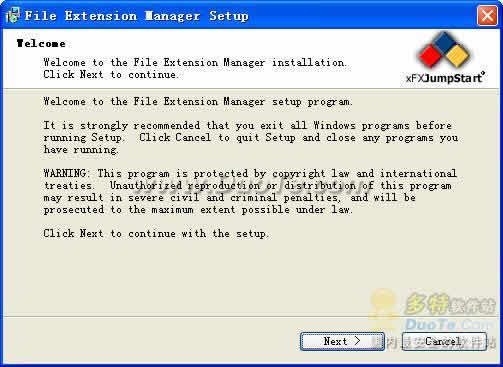 文件扩展名批量修改器下载