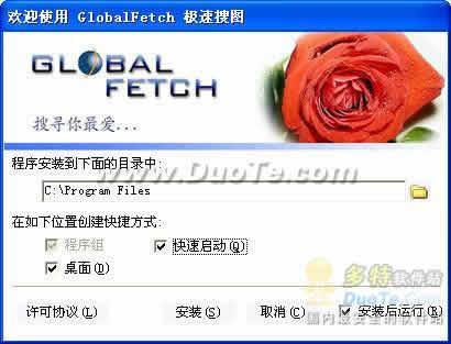 GlobalFetch 极速搜图下载