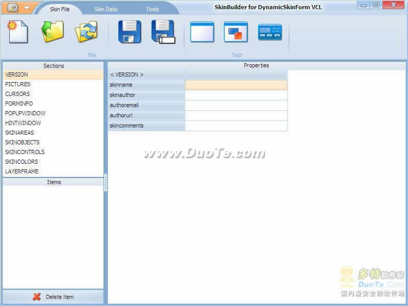 DynamicSkinForm VCL for Delphi 2009下载