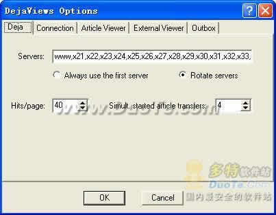DejaViews USENET Search Client下载