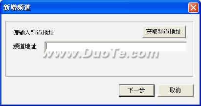 华之城资讯阅读器下载