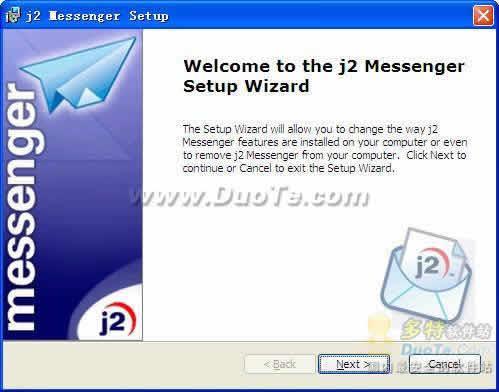j2 Messenger下载